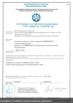 NanoProtech-Russian-Maritime-Register-Shipping-approval certificate-thumb
